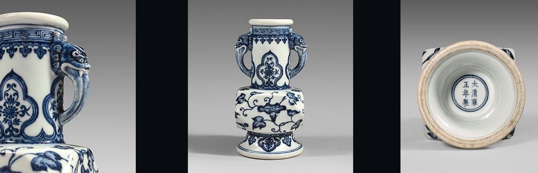 Vase en porcelaine de forme balustre à large piédouche
