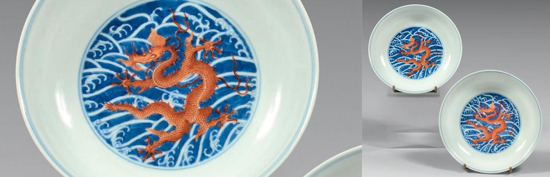 Coupes circulaires en porcelaine