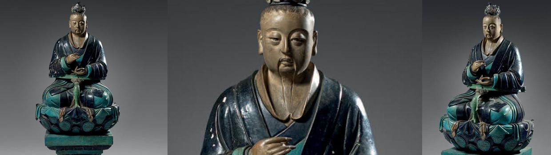 Epoque MING (1368 - 1644)