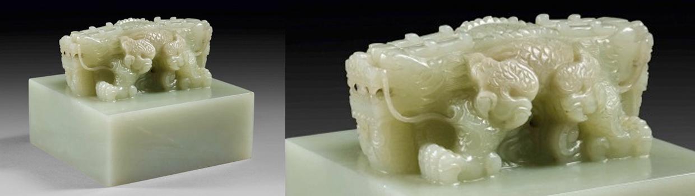 Rare cachet chinois en néphrite celadon